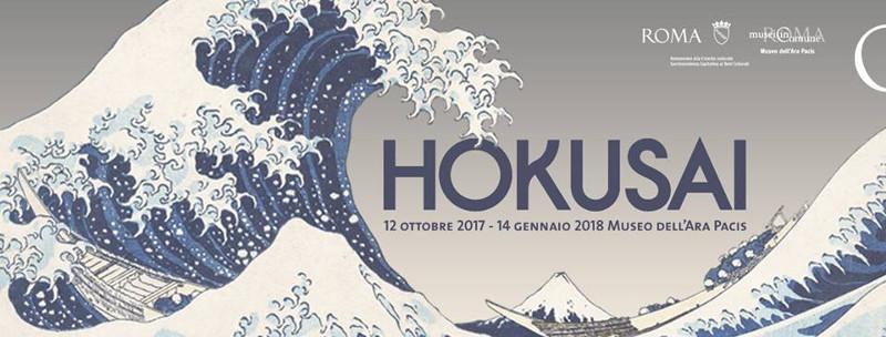 Hokusai – Sulle orme del maestro