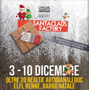 Santa Claus Factory